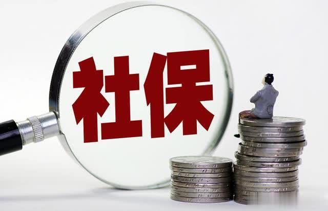 公司开具社保证明_灵活就业人员需要办理失业证-自由职客-IT技术,中国自由职客灵活 ...